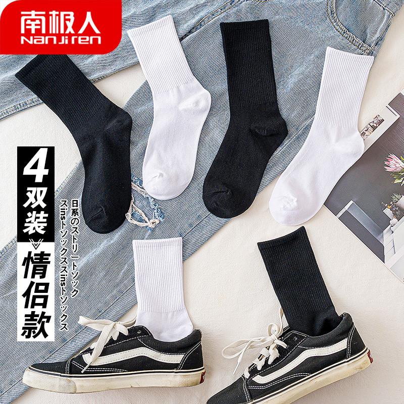 南极人黑色长袜子女中筒袜ins潮南非纯棉袜堆堆袜白色长袜男春夏