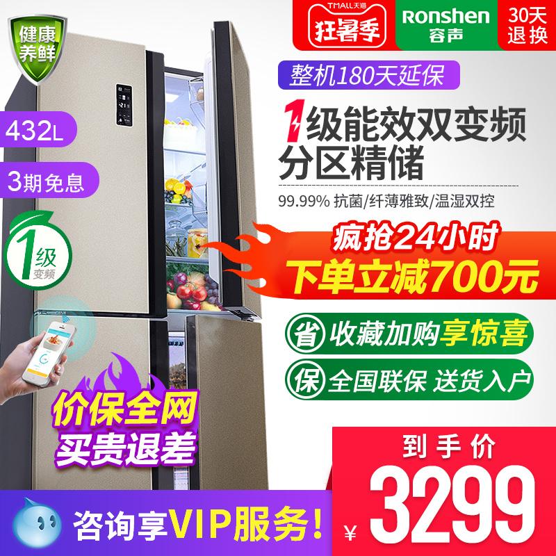 容声432升家用四开门一级电冰箱