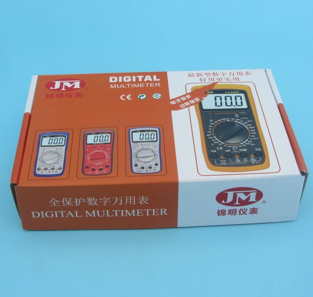 18年新款数字万用表 万能表 测量电阻电压电流等通用万用表送表笔