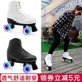 轮滑鞋四轮双排溜冰鞋成年初学者闪光夜光旱冰鞋专业溜冰场专用鞋