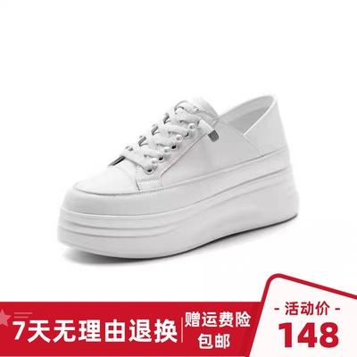 2021年百丽夏季新款松糕厚底内增高小白鞋女单鞋百搭真皮休闲女鞋