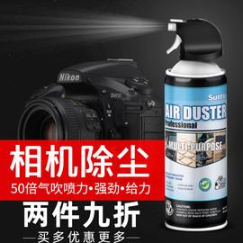 展途sunto清洁气体压缩空气除尘罐高压气罐镜头清灰相机单反气吹