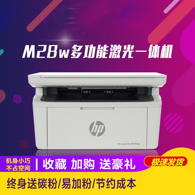 打印机复印一体机扫描多功能三合一连供家用wifi学生资料宿舍家用满227.00元可用1元优惠券