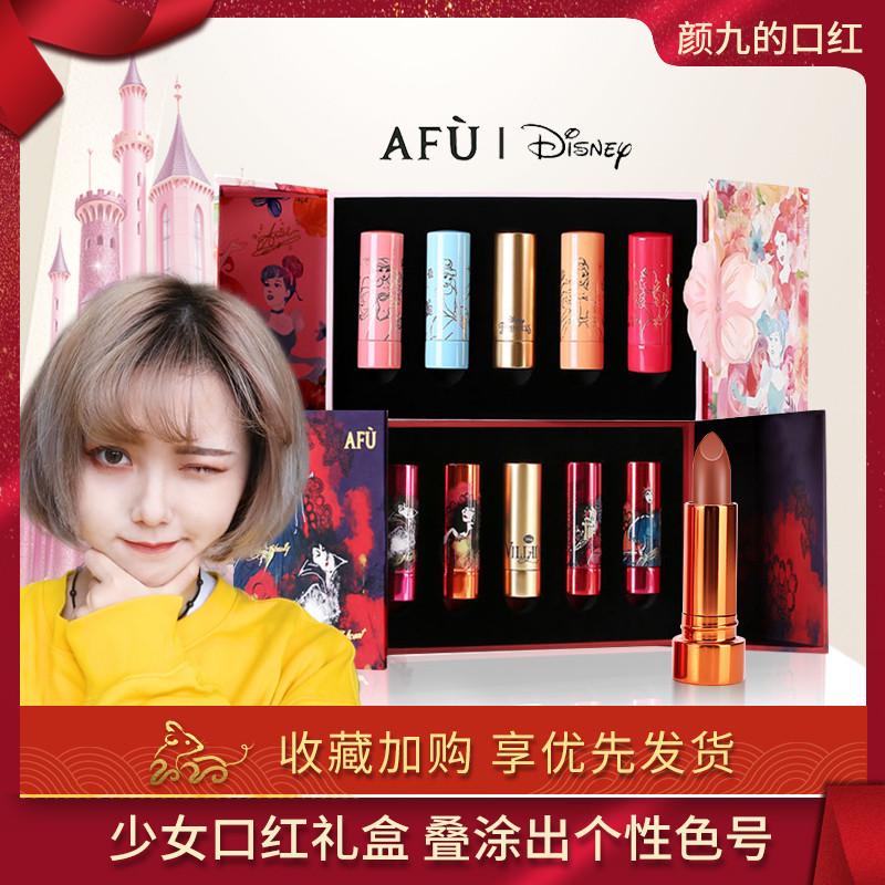 颜九的店阿芙口红迪士尼联名套装公主魔女礼盒精油唇膏送女友学生 - 封面