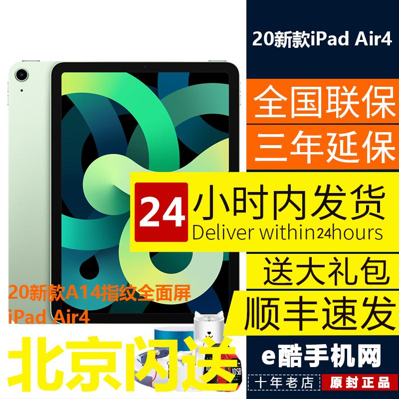 ipad8代2020 apple /苹果ipad