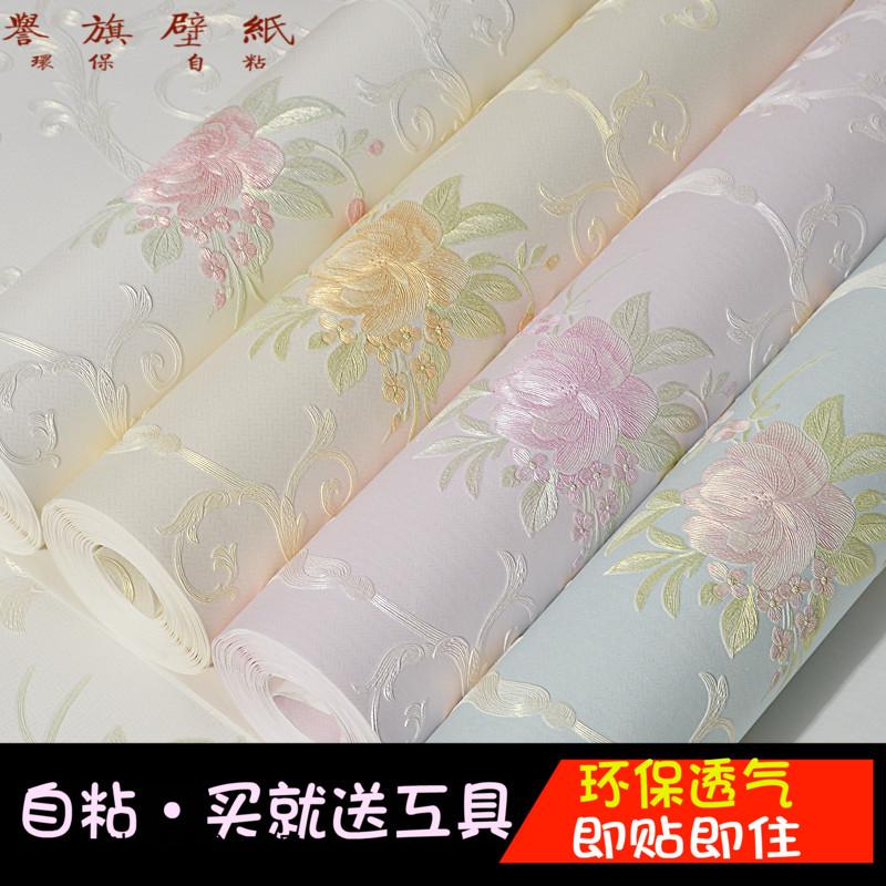 欧式无纺布自粘墙纸温馨3D立体墙贴卧室客厅电视背景环保贴纸壁纸