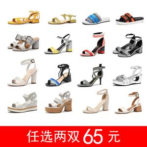 达芙妮新款夏季女鞋子女凉鞋中跟休闲女鞋工作鞋百搭时装韩版拖鞋