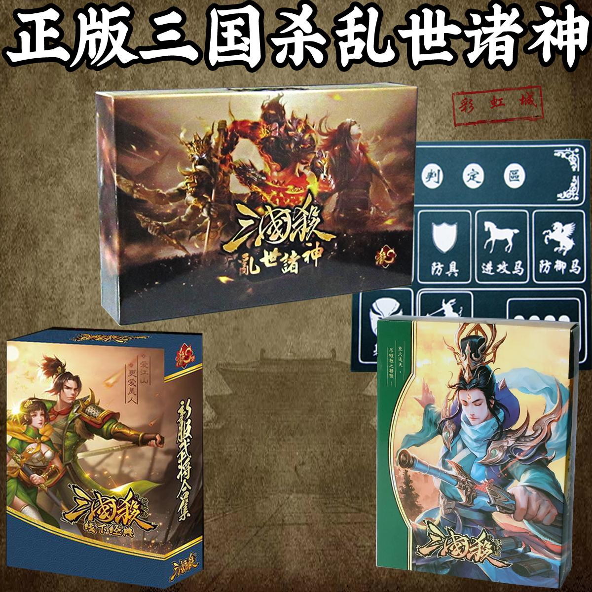 福彩三d黑圣手彩图 下载最新版本官方版说明