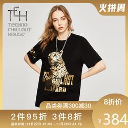 TCH2020年夏季新款猎豹烫金宽松五分袖短袖T恤男女同款T192108A04