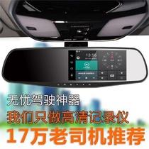 北汽威旺M60M30专用汽车载导航电子狗高清夜视行车记录仪一体机