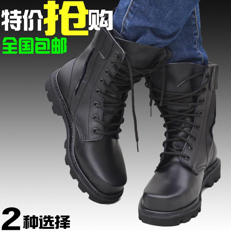 钢头真皮军靴男特种兵作战靴高帮战术靴陆战靴防水冬季棉羊毛军靴