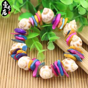 特价包邮 海南精品特色天然贝壳海螺手链手工礼物饰品手串10元2条