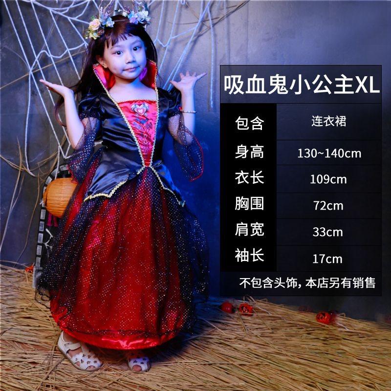 新款六一儿童服装公主舞台剧话剧装扮cos小女巫吸血鬼女童演出表