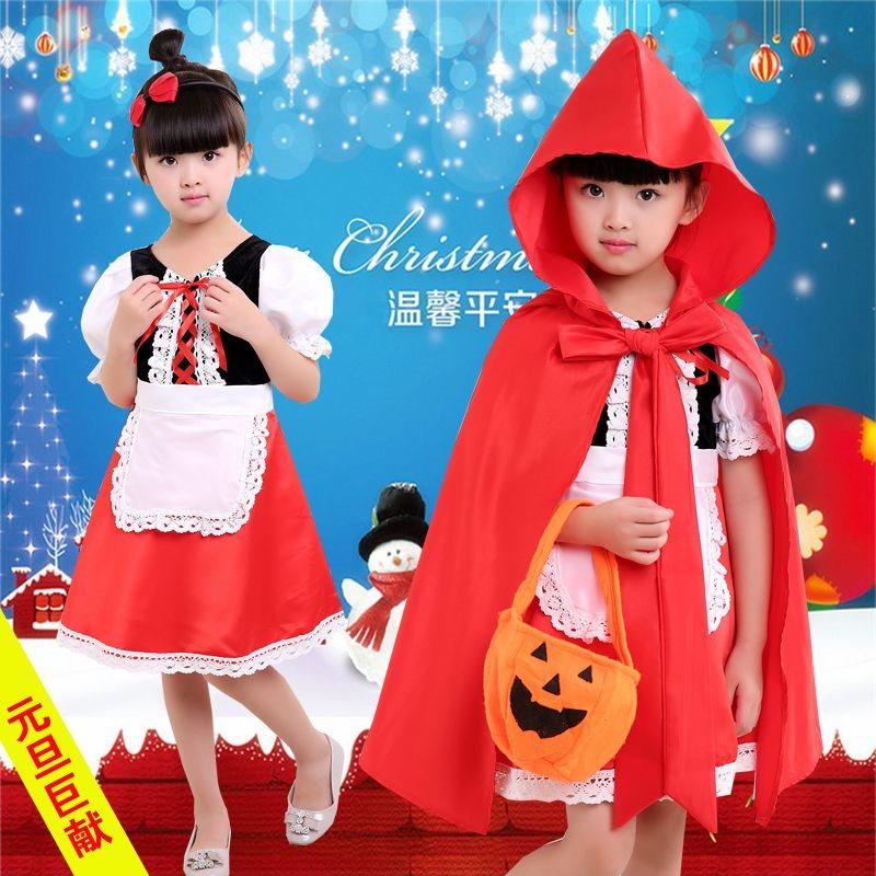 High grade childrens Cosplay dress ball dress girl role play Little Red Riding Hood Princess Dress