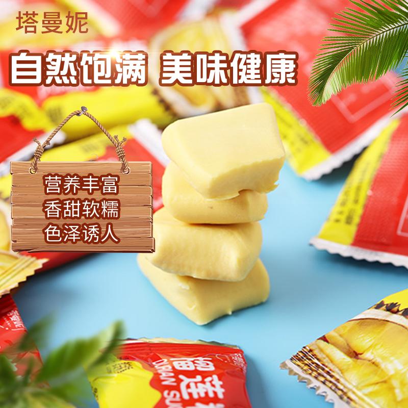 塔曼妮榴莲糖 138g糖果  泰国进口 水果糖香浓奶味 网红休闲零食