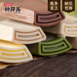 钟薛高一个都不能少多口味系列 5种口味10支装冰淇淋雪糕冰激凌图片