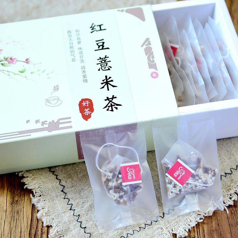 红豆薏米祛湿茶霍思燕同款芡实健脾去湿气美容男女组合花茶养生茶