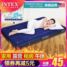 美国INTEX充气床垫家用双人单人户外便携午休床折叠冲气床气垫床