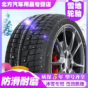 汽车雪地轮胎
