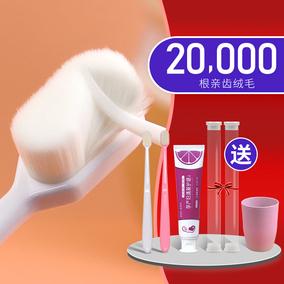 月子牙刷儿产后孕妇专用月子牙刷