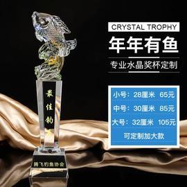 高档 定制 奖杯 水晶奖牌 垂钓 钓鱼比赛年年有鱼 纪念品包邮图片