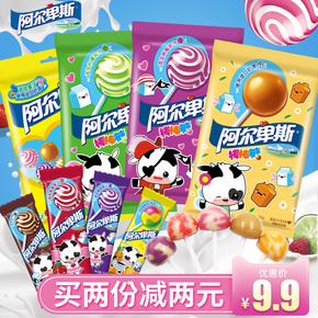 阿尔卑斯棒棒糖混合装水果多口味儿童糖果年货小零食喜糖硬糖散装
