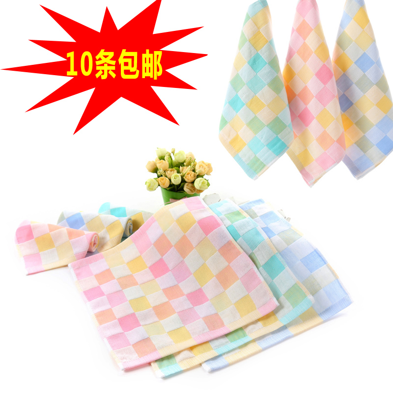 Cotton double-layer gauze baby baby color grid gauze small towel sweat absorbing breathable square towel breast feeding towel handkerchief