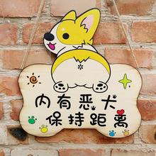 創意木掛牌內有惡犬提示牌手工定做 飾可愛個性 卡通寵物門牌狗窩裝