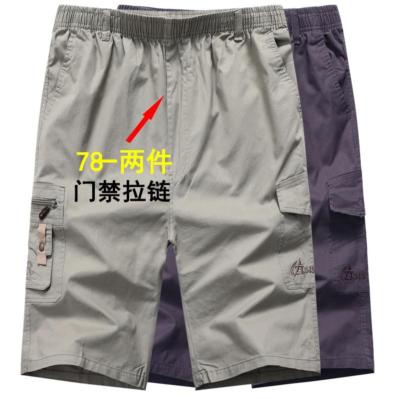七分裤男士中年宽松夏季外穿装中裤