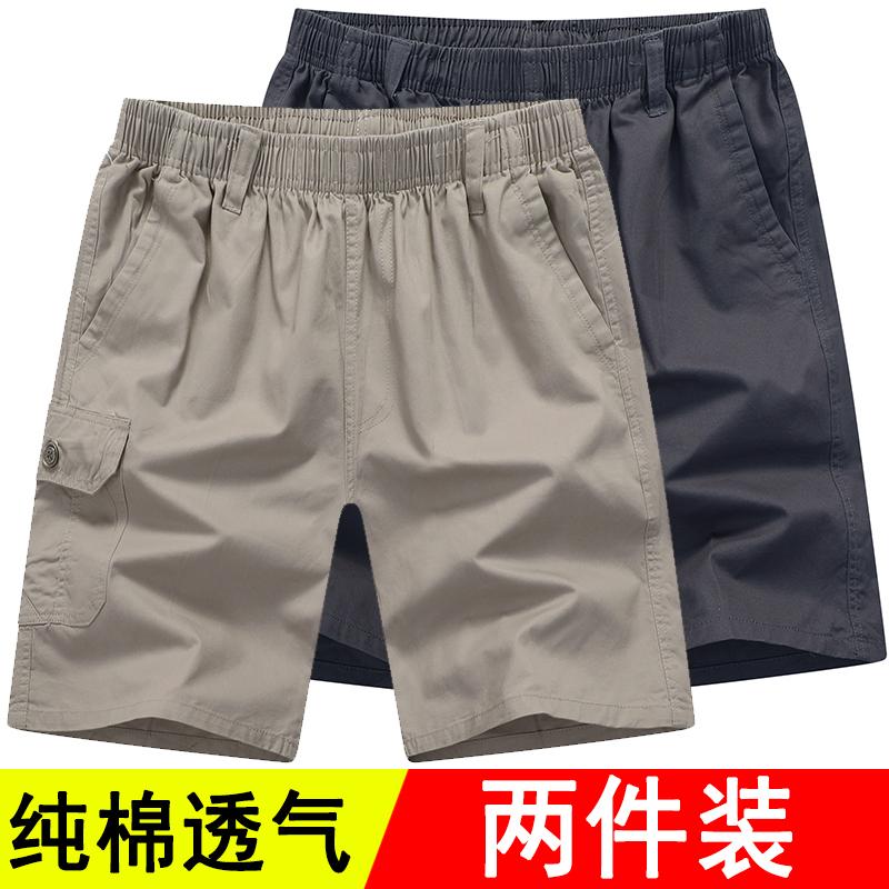 夏季爸爸短裤男外穿薄款中老年人五分裤子纯棉宽松休闲中年大裤衩