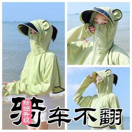 防晒帽子女夏遮脸骑车电动电瓶车面纱防紫外线面罩遮阳大沿太阳帽
