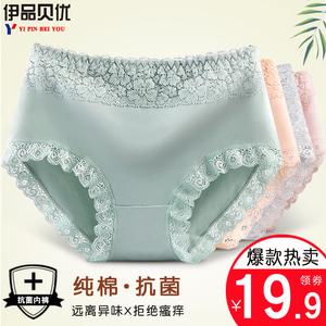 女士内裤女纯棉100%全棉裆抗菌大码中腰蕾丝少女无痕收腹三角裤头