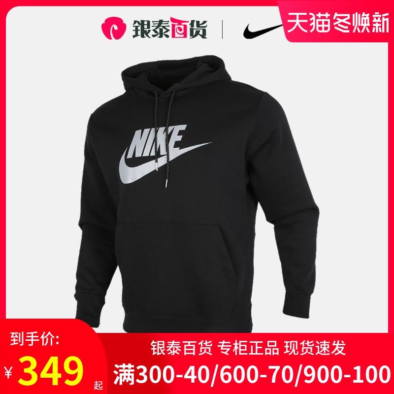 Nike耐克20款男子AS M NSW HOODIE PO BB Q5卫衣衫CU4374-010 YT