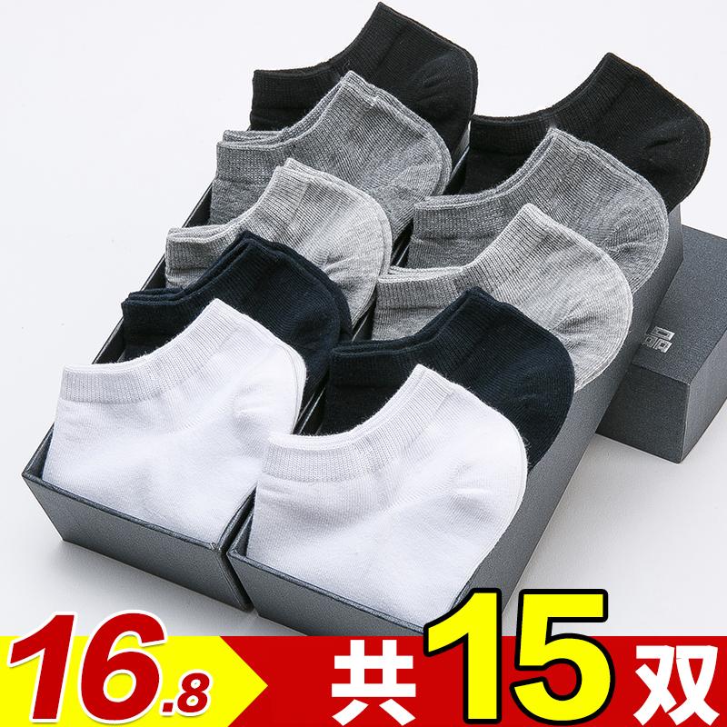 袜子男短袜夏季薄款纯棉防臭吸汗短筒棉袜低帮浅口隐形袜男士船袜