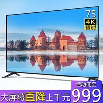 未来电视WiFi超高清智能4K华为鸿蒙系统55荣耀智慧屏新品