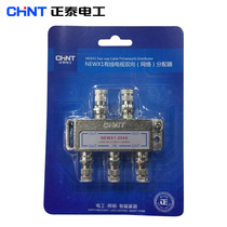 Zhengtai CCTV distributor Cable TV distributor One point four CCTV branches one minute four