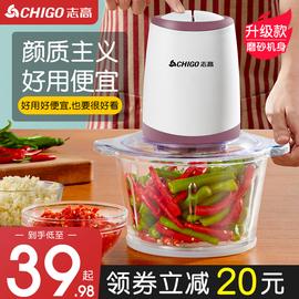 绞肉机家用电动小型饺子打多功能料理全自动剁辣椒神器搅拌碎馅菜图片
