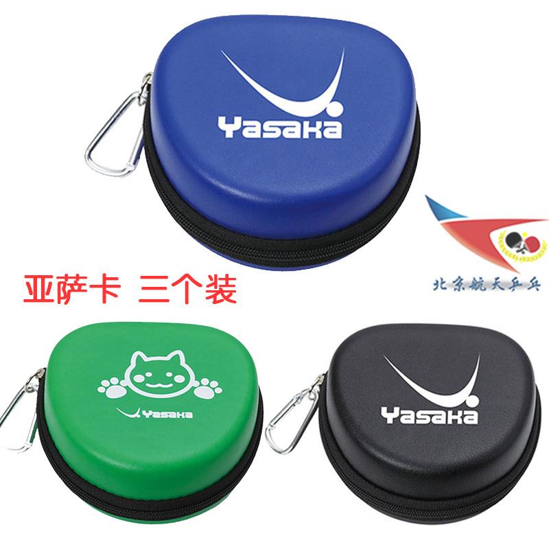 Пекин лодка день пинг-понг YASAKA азия бодхисаттва карта жесткий мяч коробка японский оригинальный импорт аутентичные три 3 только установлен давление