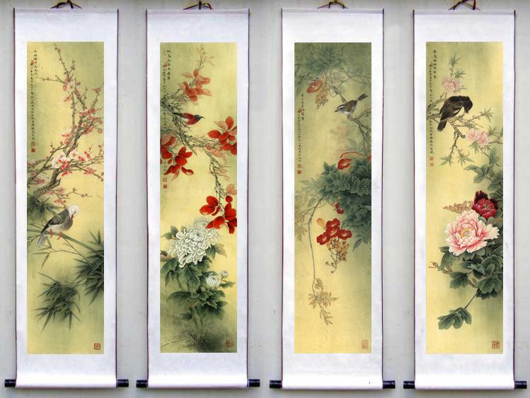 挂轴客厅书房装饰画名人字画复制工笔花鸟画梅兰竹菊四条屏仿古画