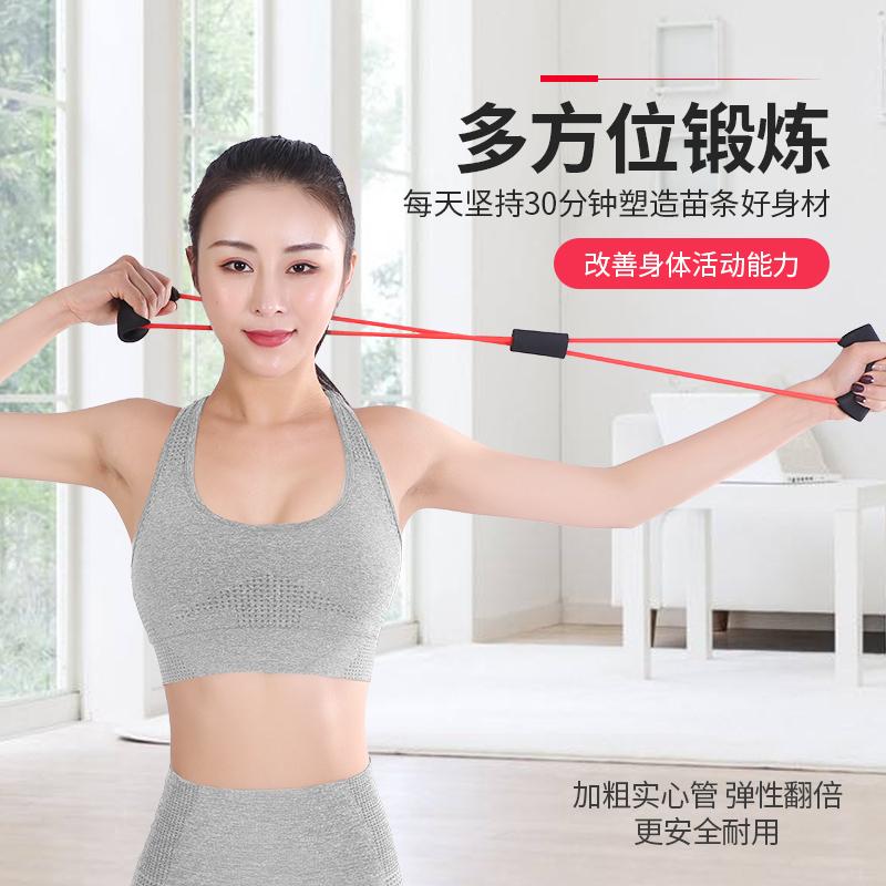 扩胸拉力器女瑜伽瘦手臂蝴蝶弹力绳