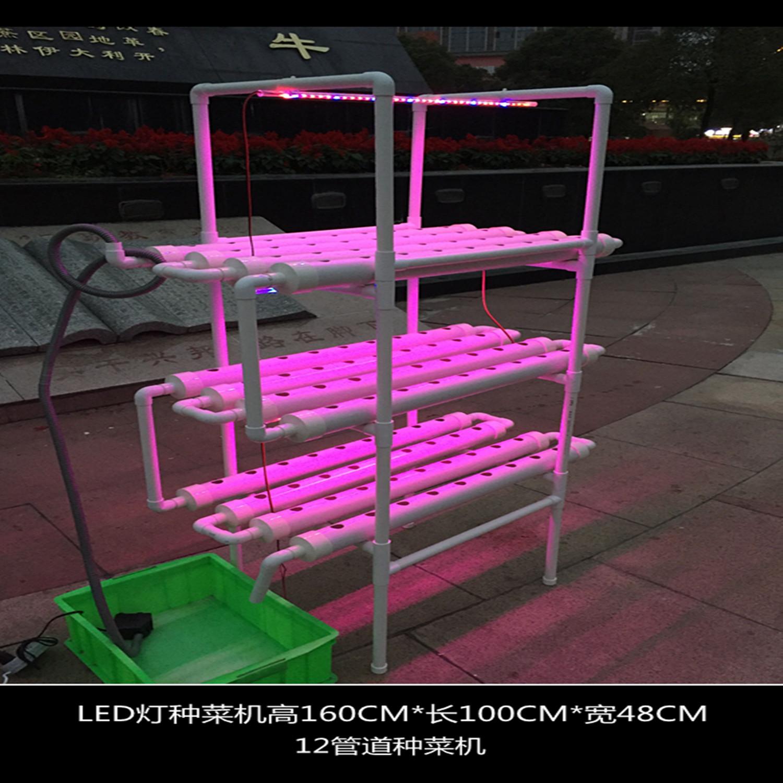 四排三层无土栽培设备家庭阳台种菜水培蔬菜水耕系统天台种菜机