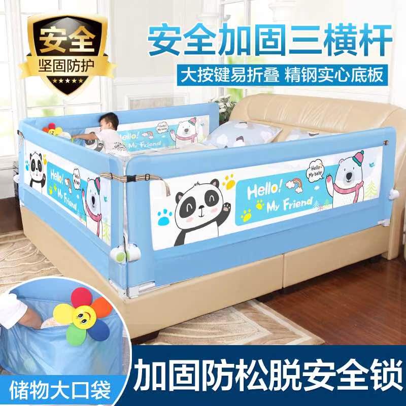 知本色婴儿童床护栏宝宝床边围栏2米1.8大床栏杆防摔挡板护栏通用