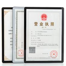 三合一A3相框食品衛生證保護套免打孔 工商營業執照框正本掛墻新版