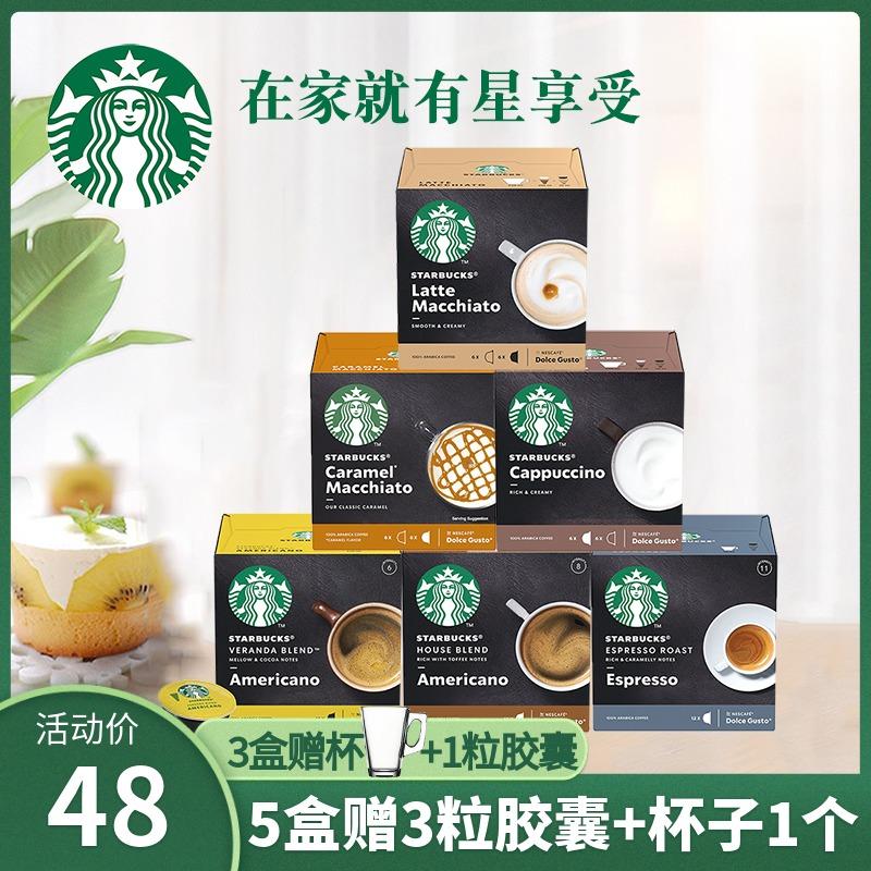 Коллекции на тему Starbucks Артикул 604659803331