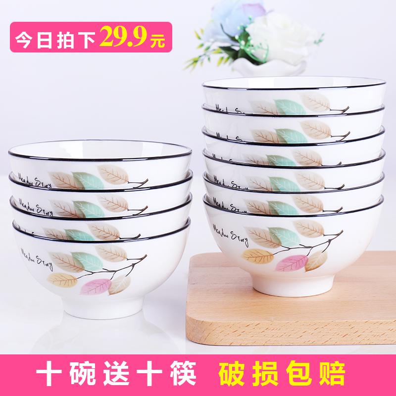 10 millet rice bowls for Jingdezhen household tableware