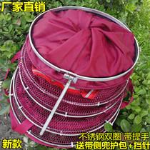 防水耐磨鱼护包渔具包小鱼护包包邮EVA特价加厚圆形鱼护包钓鱼包