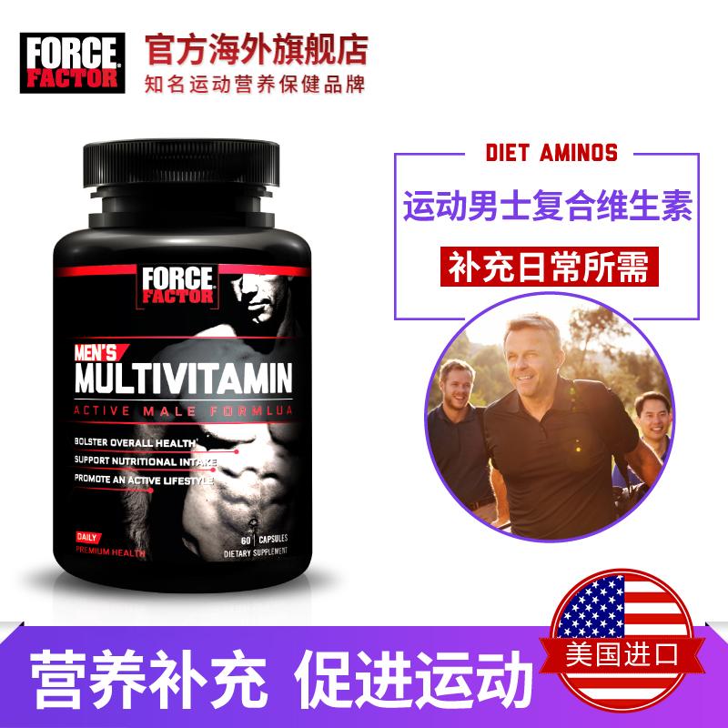 美国进口ForceFactor男性运动维生素含多种B族成人复合维生素60粒,可领取20元天猫优惠券