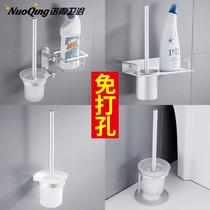 马桶刷架子厕刷架太空铝马桶刷架套装卫生间厕所刷头创意免打孔