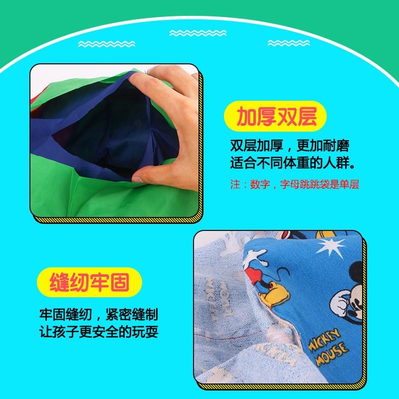 Детские игрушки / Товары для активного отдыха Артикул 603855961730
