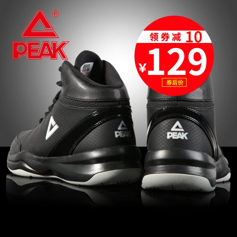 球鞋男篮球运动鞋